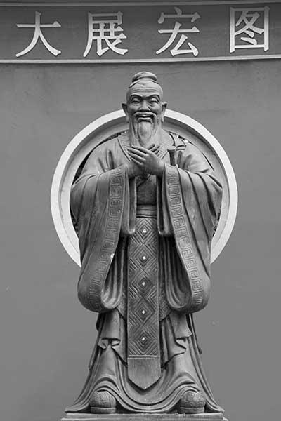Zitate Erfolg Konfuzius